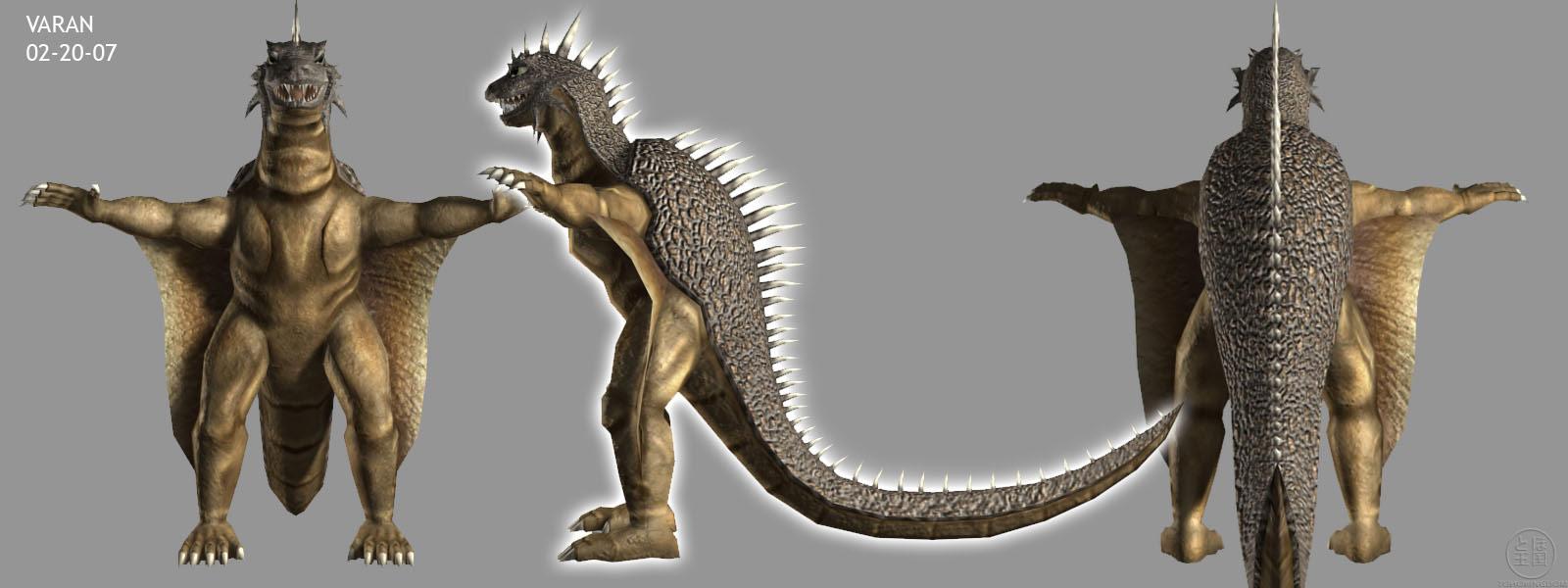 Project G  Godzilla Unleashed
