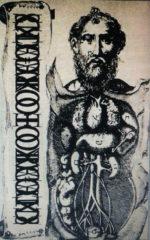 Cloakoforgans