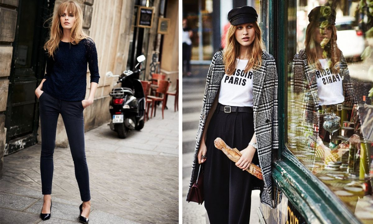 5 + 1 street style looks με Παριζιάνικο αέρα