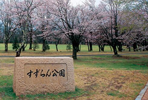 「鈴蘭公園」の画像検索結果