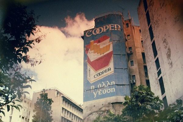 cooper-960x640