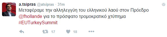 tsipras-tweet-olant-vruxelles