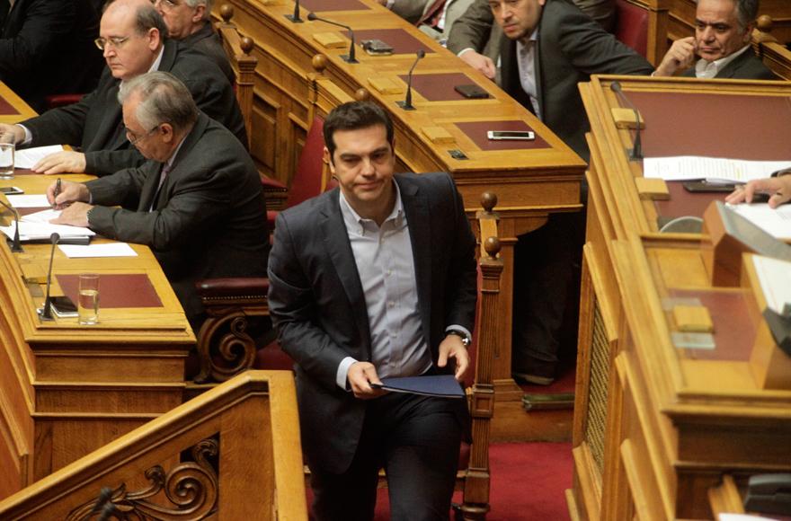 tsipras_slider