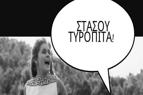 tyropita.28.11.708