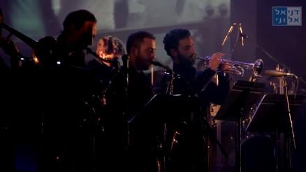תזמורת Branja - מחרוזת ישראלית (אינסטרומנטלי)