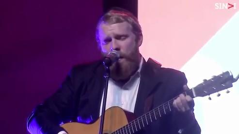 אלכס קליר - ניגון מודז'יץ