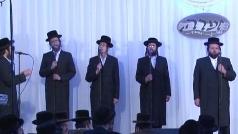 יוסף ווברמן ומקהלת זמרה - מודים (ווקאלי)