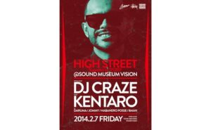 High street DJ Craze