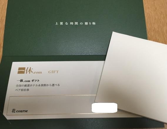 f:id:toku_0511:20170216234730j:plain