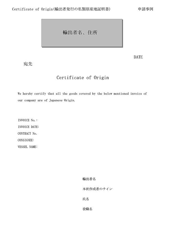 ロイヤリティフリー 材料 証明 書 英語 - 寫真と畫像