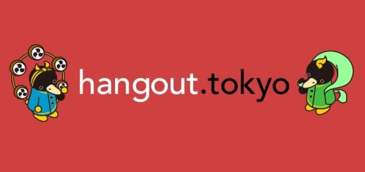 hangout.tokyo