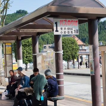 武蔵五日市駅前 檜原村行きバス停