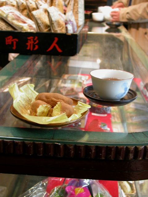 tokyo food life Blog Archive  Koganei imo golden