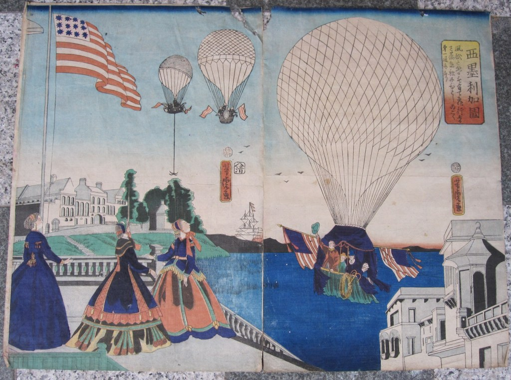 Yoshitoa Trial Balloon Launch at the Naval Academy