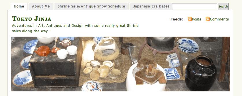 Tokyo Jinja old blog format azabu juban