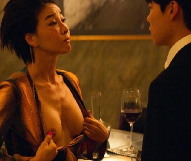 Jin Seo Yeon Believer Nude Naked Sex Scene Korean Movie Actress