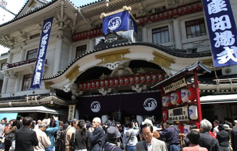 Closing ceremonies for the five-decade-old Kabuki-za theater, located in Tokyo's Chuo Ward, will be held today