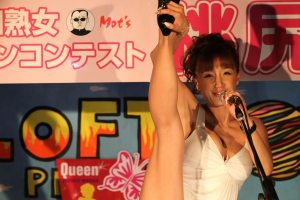 AV actress Sayuri Honjo at the 'Mature Queen Contest'