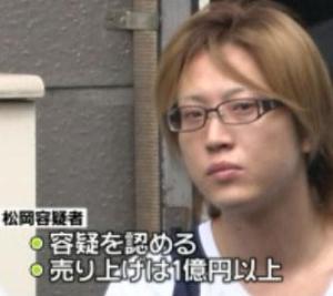 Ikebukuro 'boy's bar' busted for improper licensing
