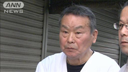 Yamaguchi-gumi gang member arrested for taking bets on boat races