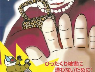 A poster wars residents of Osaka about purse snatchings