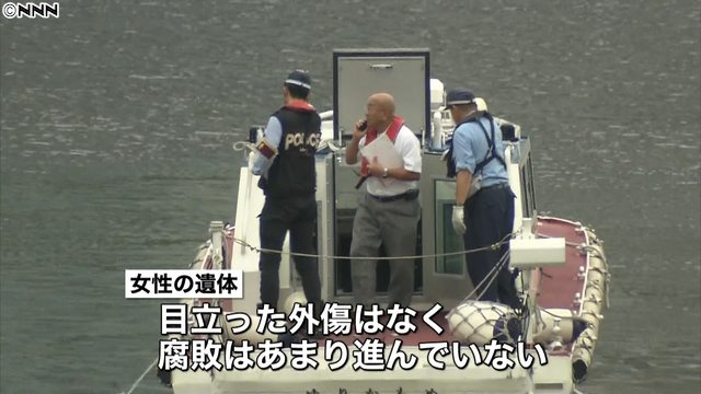 A woman's body was found inside a suitcase floating in Shinagawa Ward