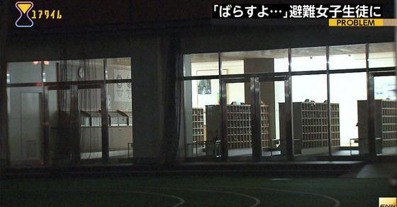 Students at a Tokyo middle school blackmailed a Fukushima evacuee student into buying them snacks by threatening to expose her as a victim of the nuclear disaster (Fuji News Network)