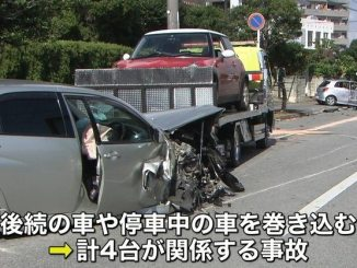A 7-year-old girl was killed in a four-car collision in Okinawa (Nippon News Network)