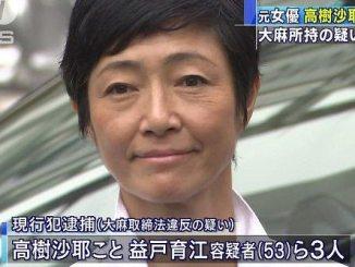Saya Takagi