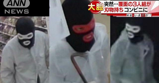 Three masked men with a crowbar robbed a convenience store in Inazawa City on Tuesday