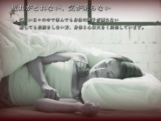 Police have accused the manager of Aroma Aoitori of molesting a female patient