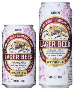 A teacher in Kobe sneaked into a classroom to drink beer and eat leftover food