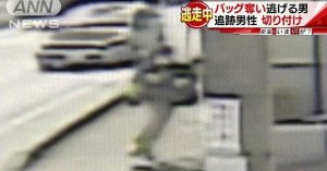 Security camera footage obtained by TV Asahi shows a man who attepted to steal an elderly woman's bag in Chiba City on Thursday