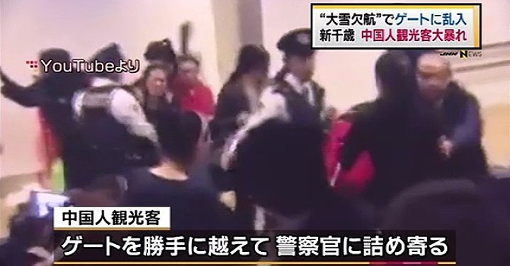 About 100 Chinese tourists rioted after flights were delayed at New Chitose Airport on Friday