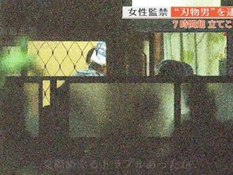 A view of the apartment where a man held a woman captive in Fukushima on Saturday (Fuji News Network)