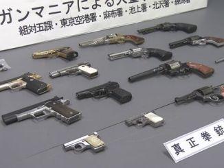 Gun mania: Tokyo policefound 18 guns in the home of a man in Kobe