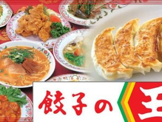 The president of dumpling chain Gyoza no Ohsho was shot and killed 2 years ago in Kyoto