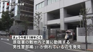 The body of an inspector was found on the grounds of Harajuku Police Station on Sunday