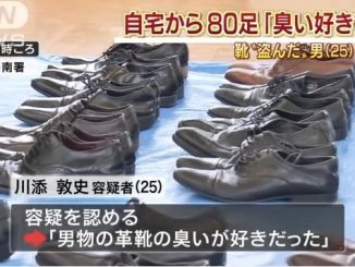 Police seized approximately 80 pairs of shoes from the residence of the suspect