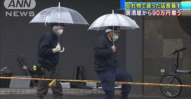 Two men are wanted in the robbery of 900,000 yen from an izakaya in Kofu City
