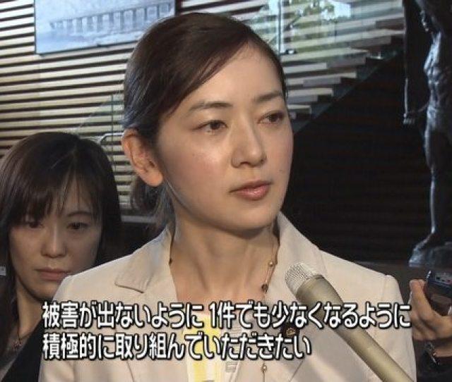 Lawmaker Sayaka Sasaki Of Komeito