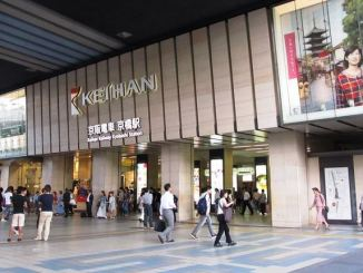 Police have been cracking down on the employment of underage girls at parlors in the Kyobashi area of Osaka