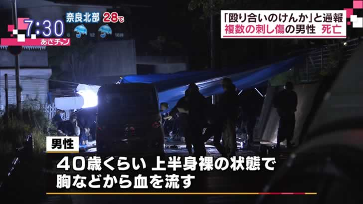 A man was confirmed dead after his body was found collapsed and bleeding on a street in Fushimi Ward