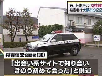A woman was stabbed to death at a love hotel in Hakusan City