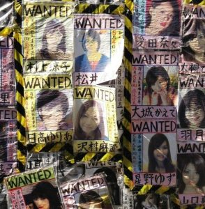 Over 80,000 people go missing in Japan each year