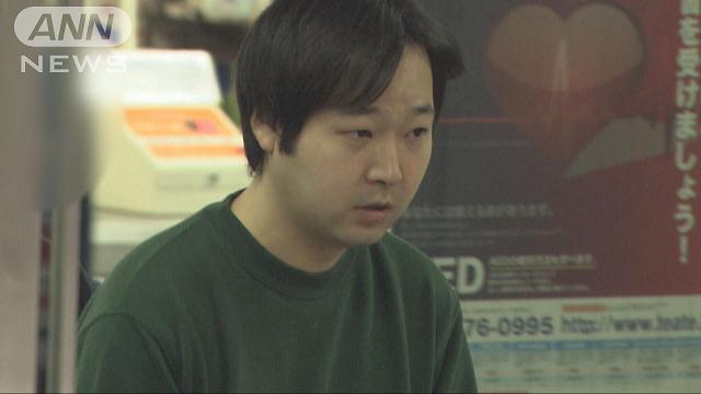 Masataka Nagaoka