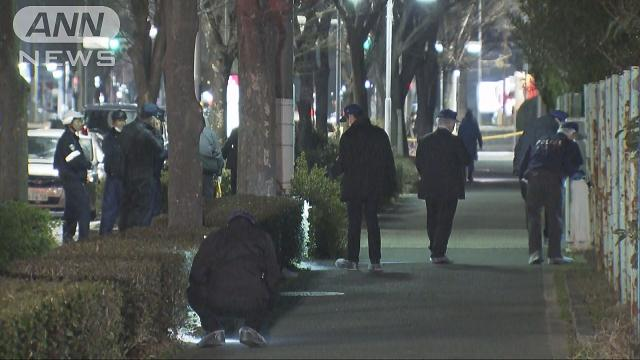 A woman was stabbed and robbed on a street in Nagoya's Minato Ward on Sunday