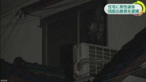 The body of Kozo Amino was found in a bedroom of his residence in Minoh