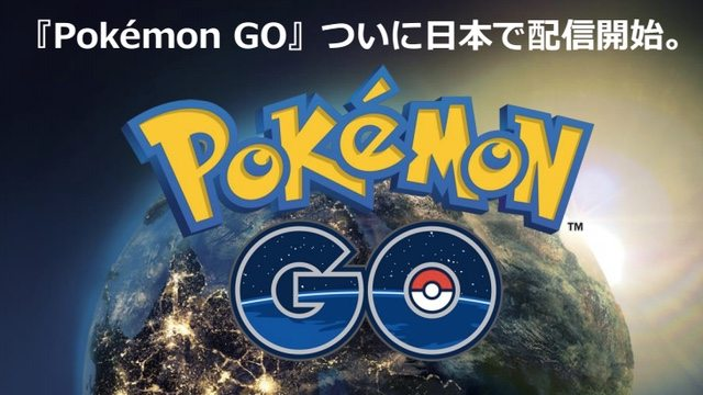 Players of Pokemon Go have been involved in 71 traffic incidents since the game's launch on Friday