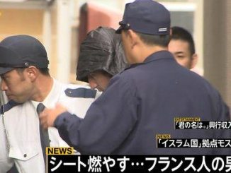 Police in Nagano arrested Kevin Francis Courtin after a pair of fires broke out in Matsumoto City